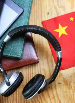 VU Inks Academic Agreements with Chinese Schools